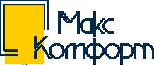 Макс-Комфорт